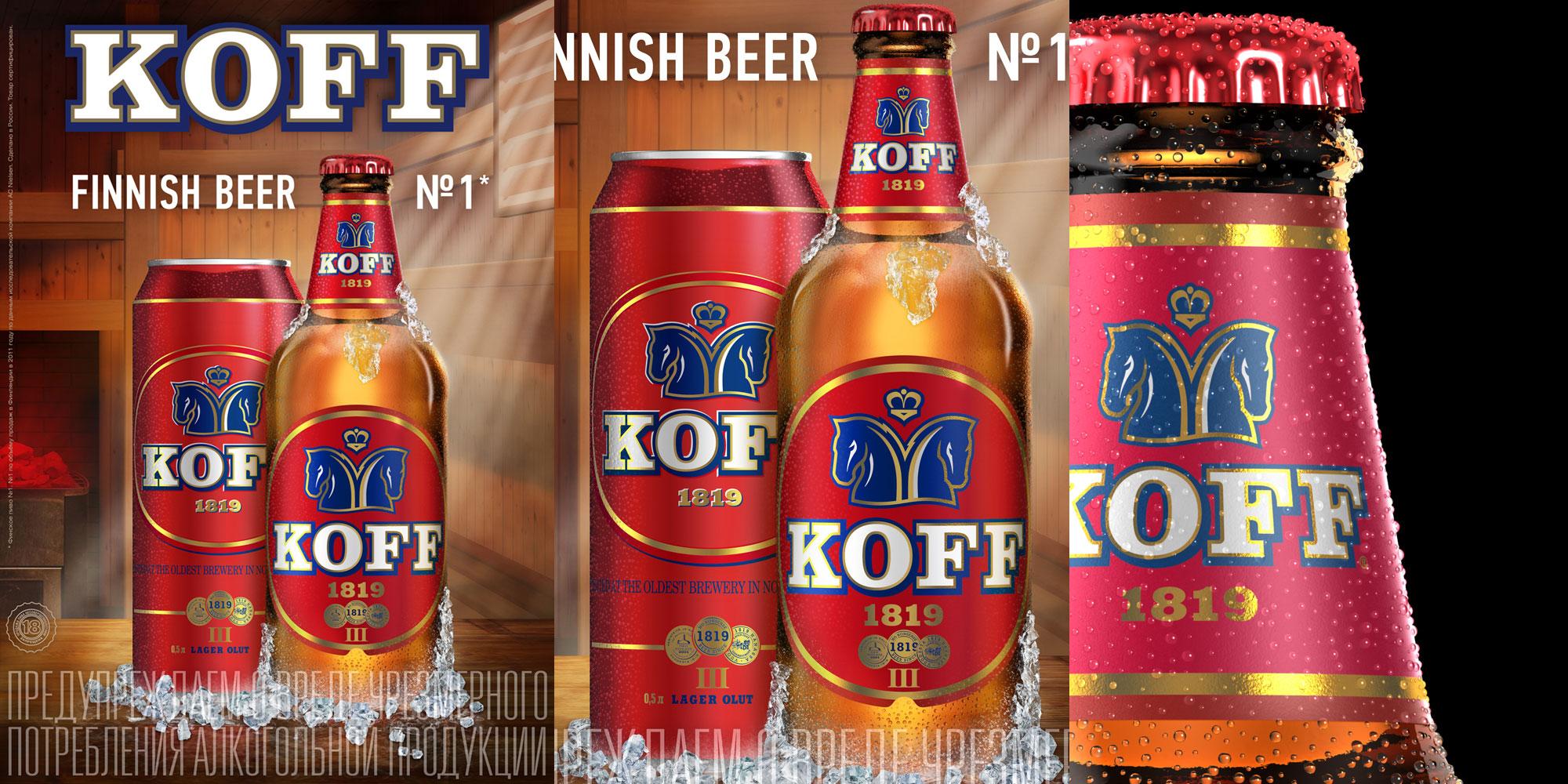 Пиво Koff.